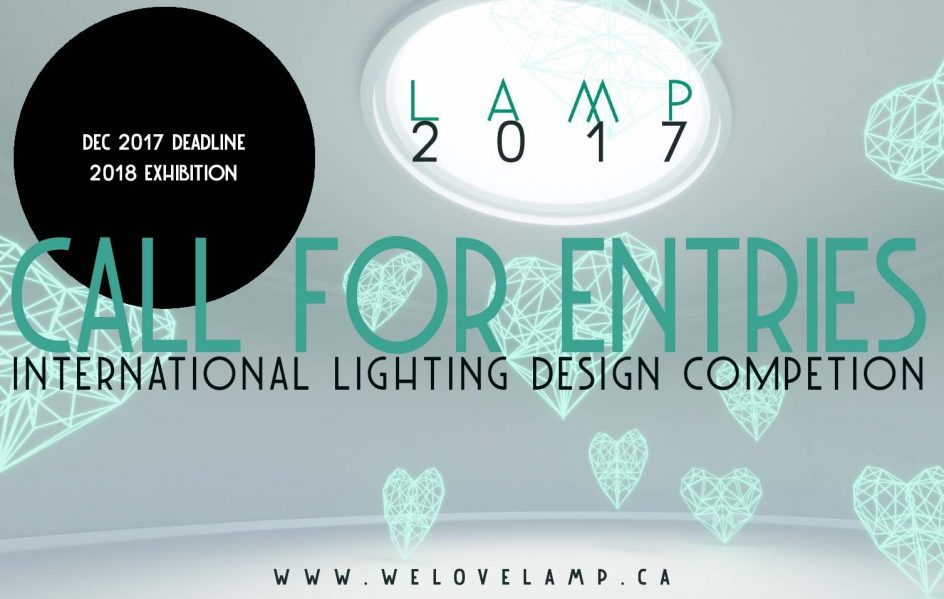 L a m p lighting design competition call for entries
